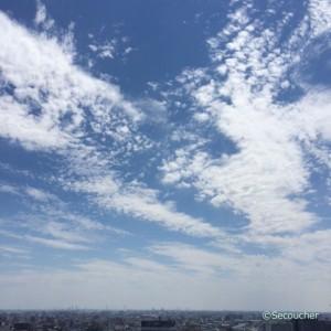 スクーシェ 雲